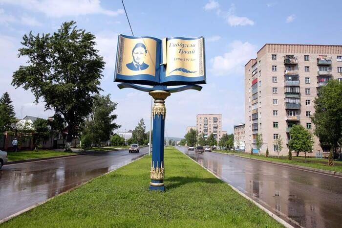 Проспект Тукая