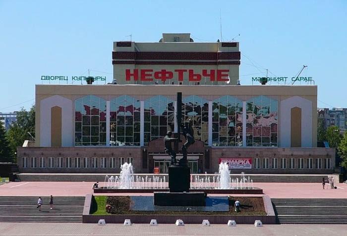 Дворец культуры Нефтьче